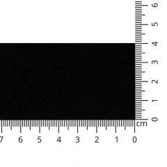 Nahtband Baumwolle 40mm - 50m