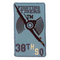 Applikation Fighting Tigers hellgrau - 5 Stück