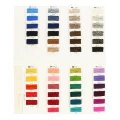Lopi Einband Farbkarte - 1 Stück