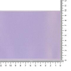 Satinband Luxe 100mm - 25m