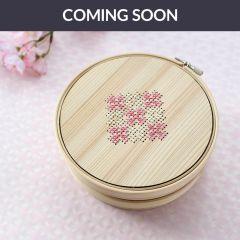 Cohana Sakura Magewappa Nähkasten Stickring 15cm - 1Stk
