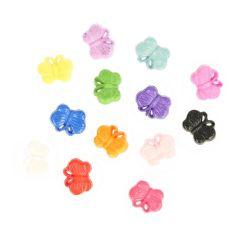 Kinderknopf Schmetterling - Serie von 13 Farben